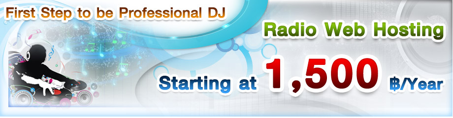 Radio Hosting : Be your DJ