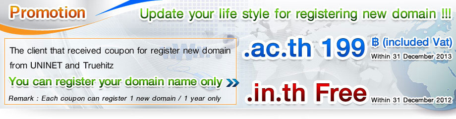 Free Domain Name .in.th and ac.th only 199 bht